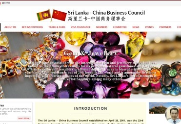 Sri Lanka China Business Council