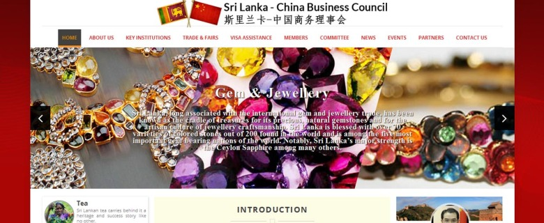 Sri Lanka China Business Council